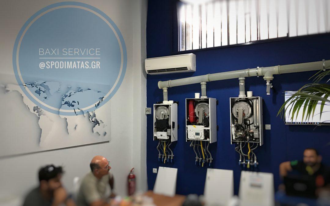 Εξειδικευμένο service λεβήτων φυσικού αερίου και υγραερίου BAXI