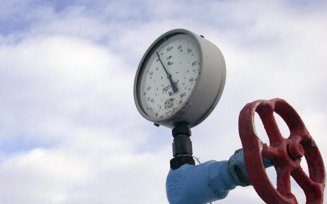 Είναι επικίνδυνο το φυσικό αέριο;