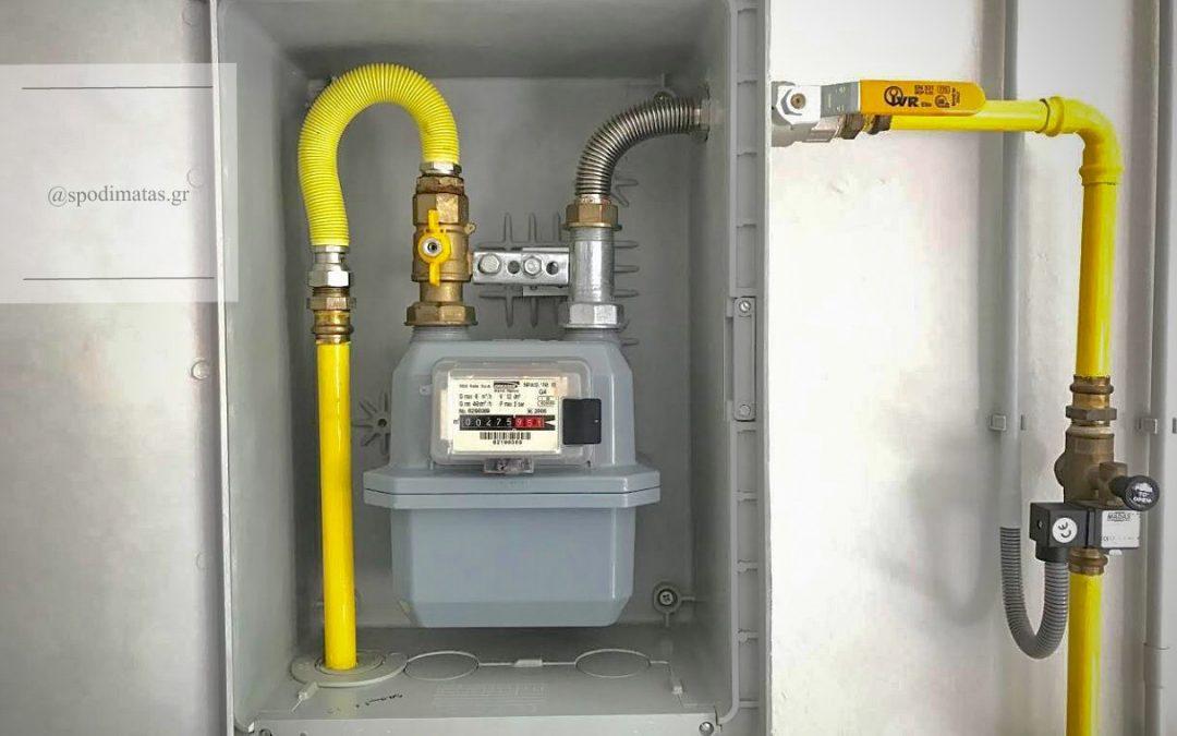 ΕΔΑ ΘΕΣΣ : Δωρεάν τα τελη σύνδεσης φυσικού αερίου και το 2019.